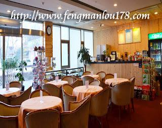 首尔青年旅舍咖啡厅