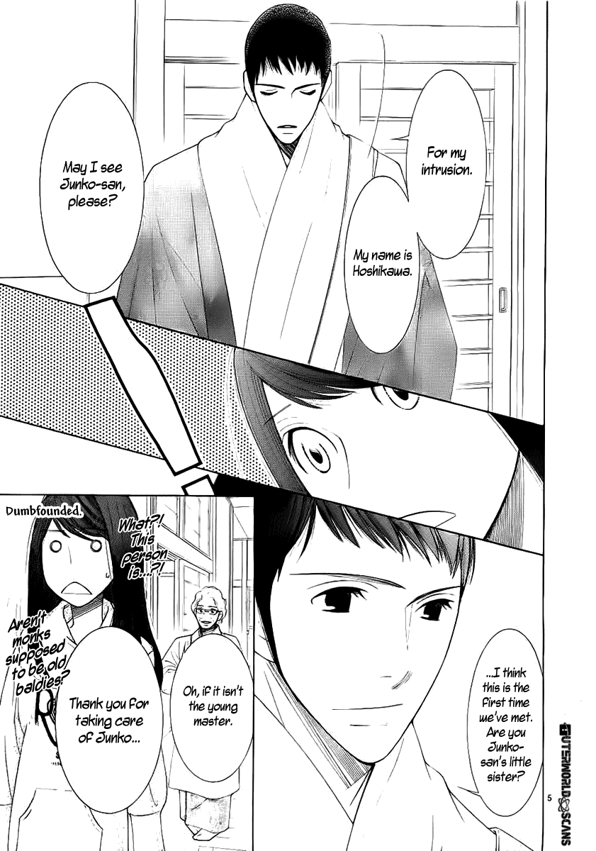 5-JI KARA 9-JI MADE - Chapter 21