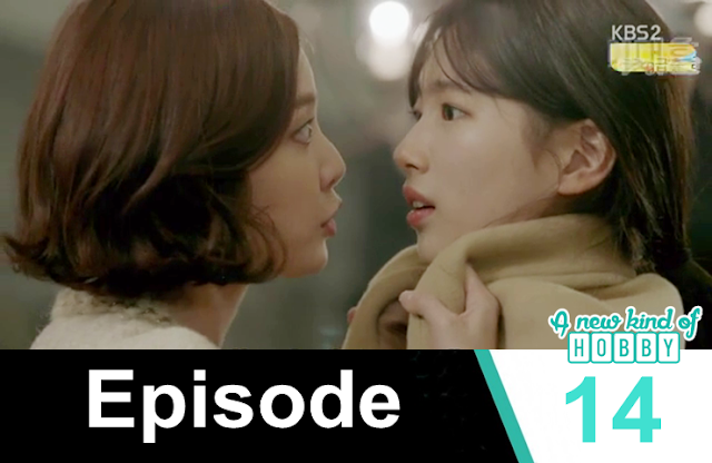 The Knights Stands for Eul - Uncontrollably Fond - Episode 14 Review