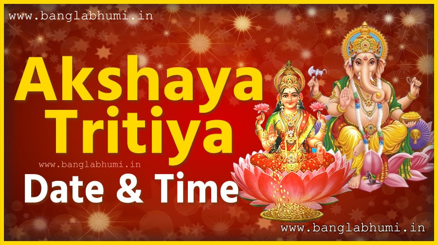 2019 Akshaya Tritiya Date & Time in India, 2019 Hindu Calendar