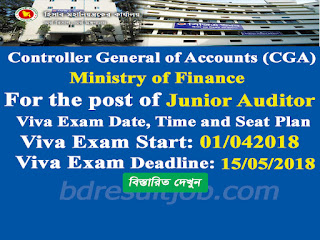 Controller General of Accounts (CGA) Junior Auditor Viva Test Date, Time and Seat Plan