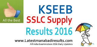 Karnataka SSLC Supplementary Exam Results 2016, SSLC Supply Results Date,Schools9 SSLC Supplementary Results 2016