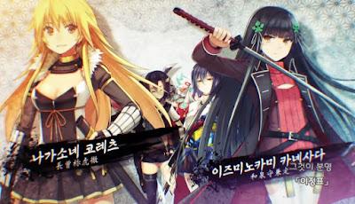 Tenka Hyakken [MOD God Mode] APK + OBB Download