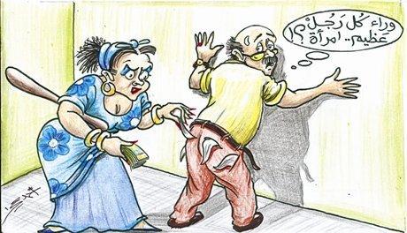 نكت يمنيه للمتزوجين فقط تموت من الضحك جريئة ومثيره خليك معانا