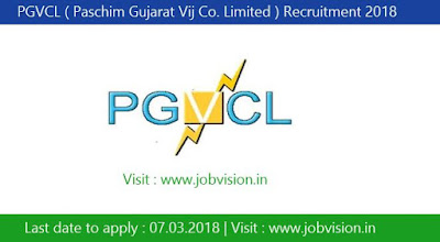 PGVCL ( Paschim Gujarat Vij Co. Limited ) Recruitment 2018 | 10 Vacancies for ALO Posts