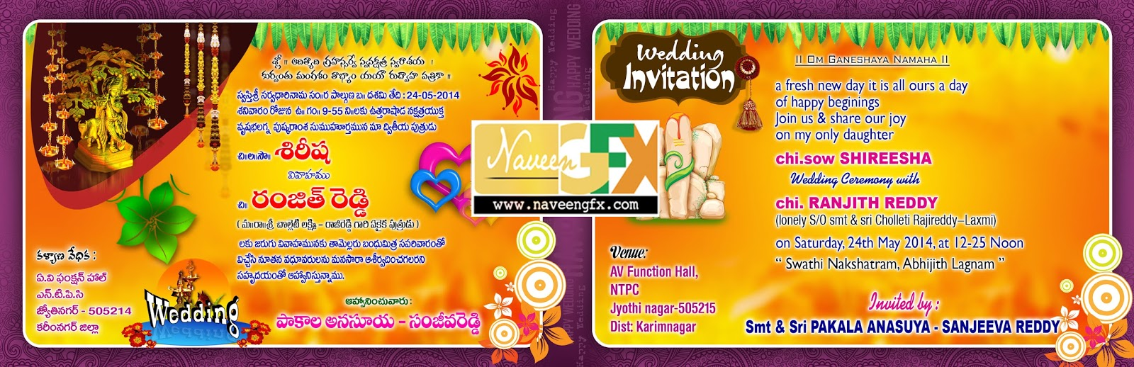 Free Wedding Invitation Templates For Word In Telugu