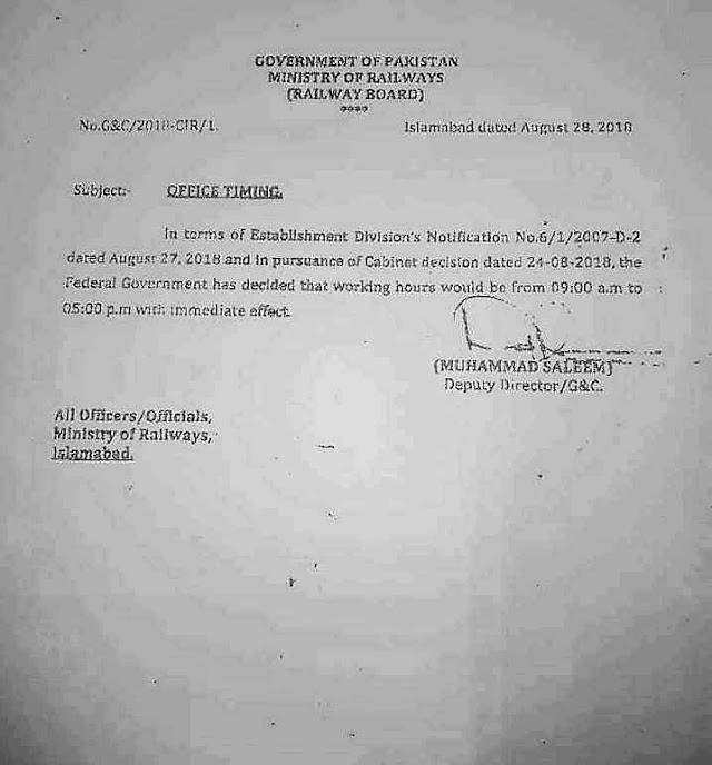 NOTIFICATION REGARDING OFFICE TIMINGS OF PAKISTAN RAILWAYS
