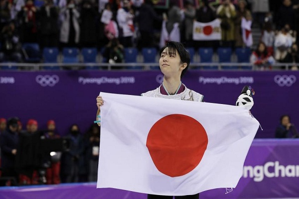 Pemerintah Jepang Berikan Penghargaan Nasional sosok Skater Hanyu