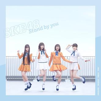[Lirik+Terjemahan] SKE48 - Iriguchi (Pintu Masuk)