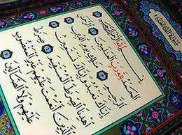 Tafsir Alhamdulillahirabbil Alamin dalam Surah Al Fatihah