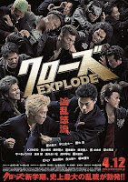 Film Crows Explode (2014) Full Movie
