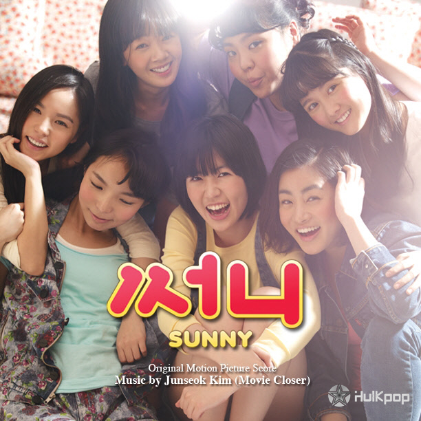 Various Artists – Sunny Original Motion Picture Score
