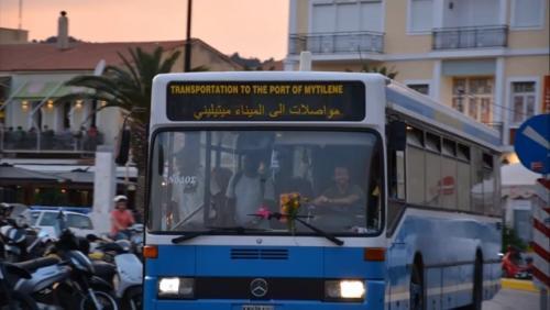 Ας μιλήσουμε λοιπόν για το λεωφορείο με την αραβική επιγραφή - Τι πιο...λογικό;