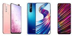 هاتف vivo-s1  الجديد