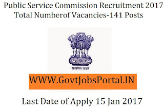 Public Service Commission Recruitment 2017 For Librarian Post