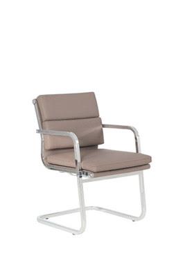blazon,u ayaklı,krom metal,bekleme koltuğu,misafir koltuğu,