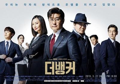 10 Rekomendasi Drama Korea Terbaik Bulan Maret 2019