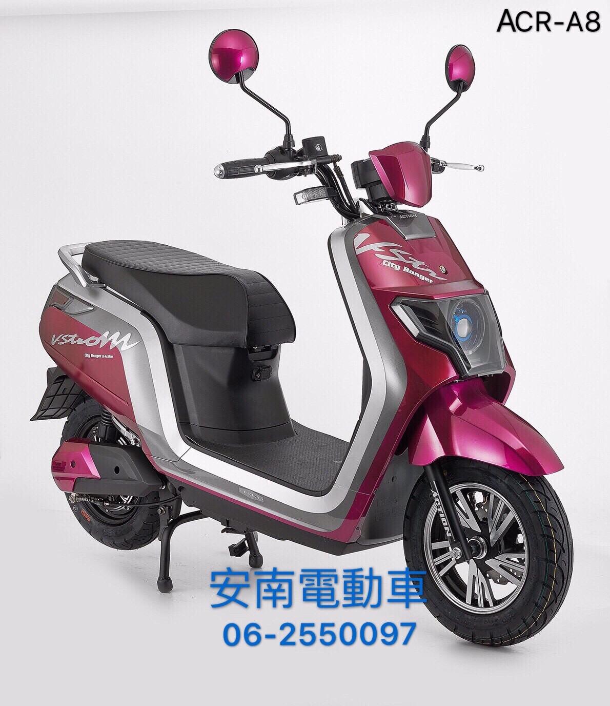 【安南電動車業】臺南電動車-臺南電動機車代步車-電動自行車腳踏車-四輪電動車-老人電動車-電動輪椅