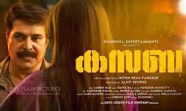 Kasaba 2016 Malayalam Movie Watch Online