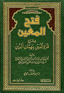 Download Kitab Fathul Mu'in