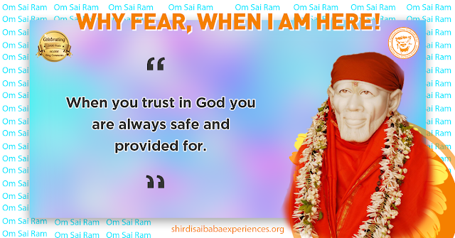 Prayer For Job And Marriage - Anonymous Sai Devotee