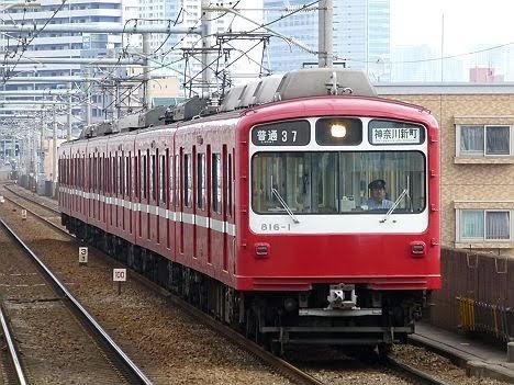 京浜急行電鉄 普通 神奈川新町行き1 800形