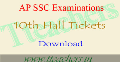 AP 10th class hall tickets 2018 download ap ssc hall ticket 2018