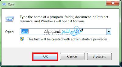 طريقة رائعة لحماية ملفاتك من المتطلفين على حاسوبك دون الاحتياج إلى أى برامج