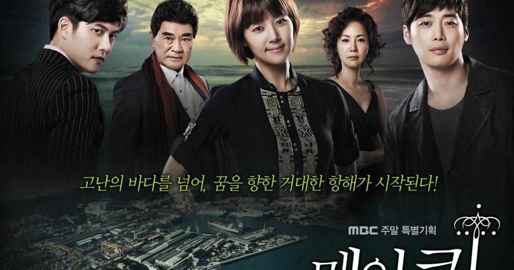 May queen korean drama episode 16 eng sub - Feu mens basketball team