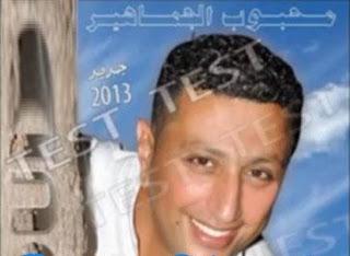 Abdellah Daoudi-Sa3fini Wnsa3fak