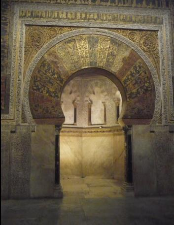 il mihrab nella Mezquita di Cordoba