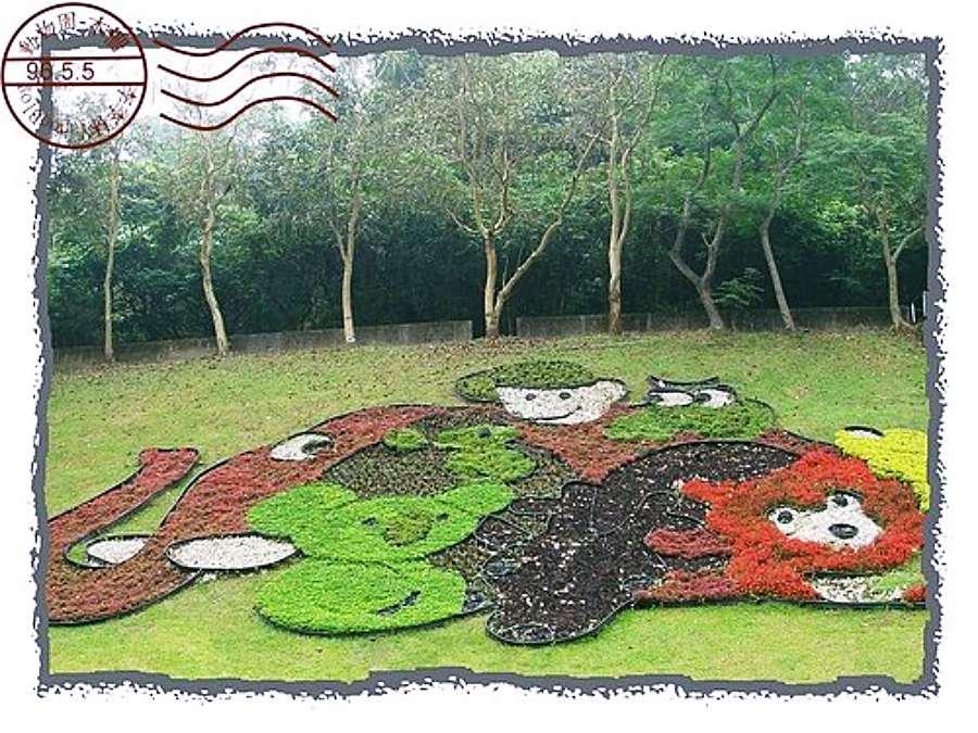 捷運動物園站景點|臺北市立動物園|木柵動物園