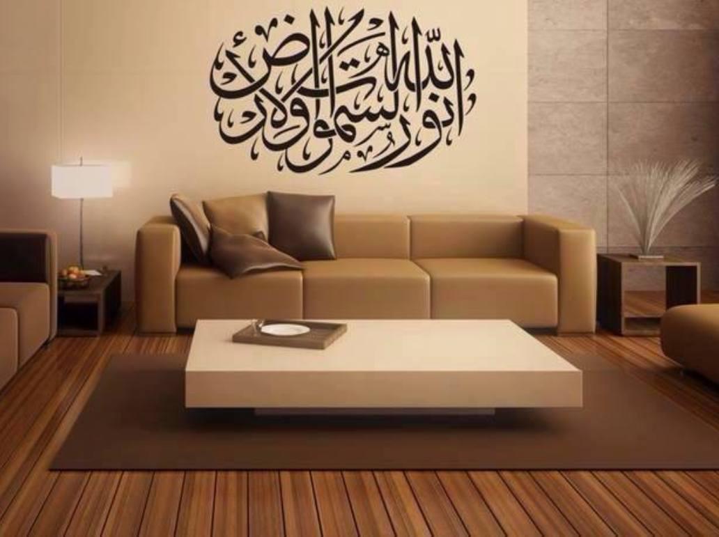 15 desain kaligrafi dinding rumah ini sederhana tapi indah