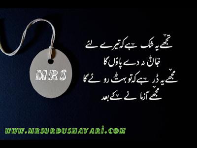 Urdu sad shayari images
