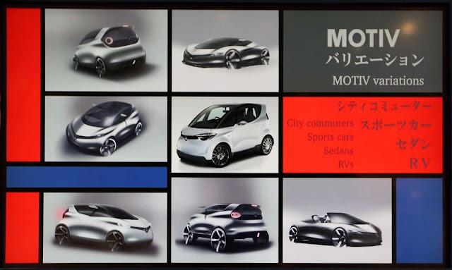 Motiv e world 39 s most efficient electric car made by for Most efficient electric motor