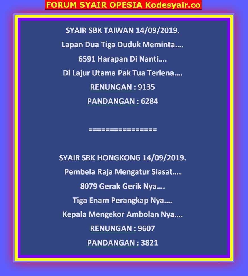 Syair hkg Sabtu 14 September 2019 20