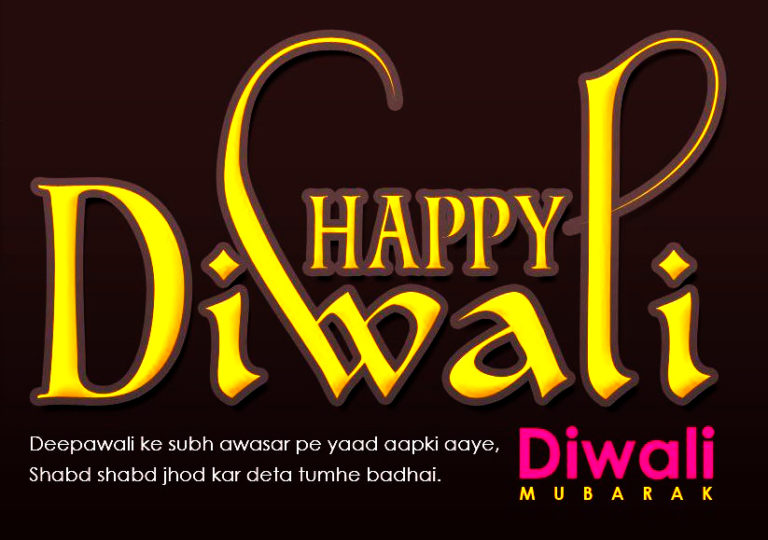 Happy diwali greetings cards 2018 diwali wallpapers happy wish you a very happy diwali 2018 dont forget to share this awesome collection of happy diwali greetings cards and diwali wallpapers with your friends m4hsunfo