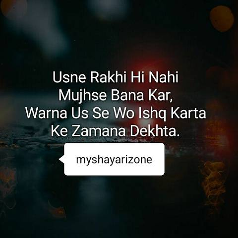Best Hindi Love Bewafa Shayari Image Picture SMS