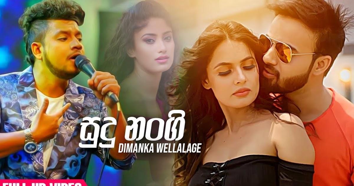 Sudu Nangi - Dimanka Wellalage New Song 2019 - WEB KANATHTHA