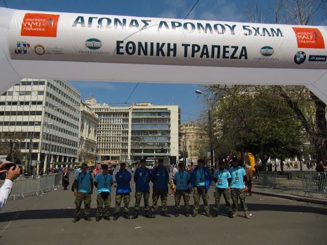 Οι Έφεδροι Ανατολικής Αττικής στον Αυθεντικό Μαραθώνιο της Αθήνας