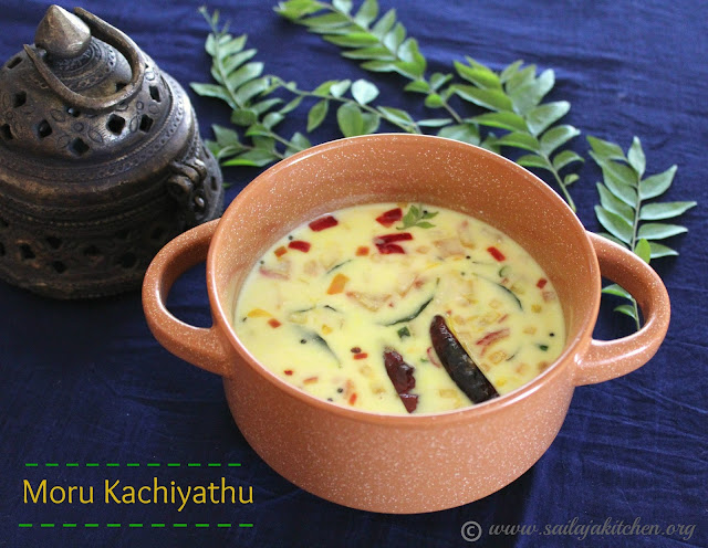 images of Moru Kachiyathu Recipe / Kachimoru Recipe / Kachiya Moru Recipe / Kerala Moru Kachiyathu / Seasoned Butter Milk Recipe