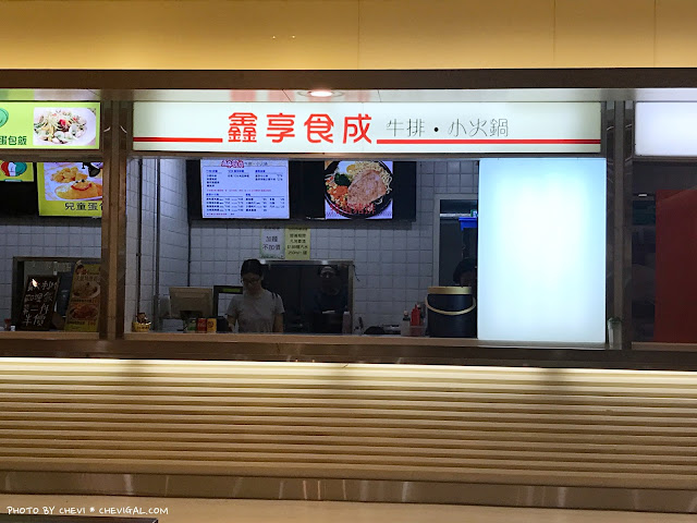 IMG 3895 - 台中西屯│台糖美食街重新開幕囉!不用跑去草悟道也能吃到傘甘甜點,還有多家新店面進駐,整體煥然一新!