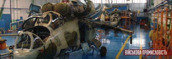 Авіакон отримав сертифікат  схвалення організації з технічного обслуговування та ремонту