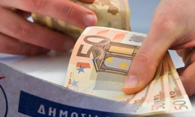 Επίδομα ΔΕΗ: Αδυνατείς να πληρώσεις τους λογαριασμούς; Δες αν δικαιούσαι επιδότηση