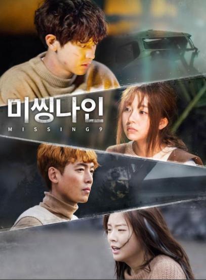 Sinopsis 10 Drama Korea Terbaru di 2017