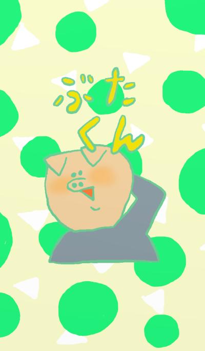 Pleasant Pig