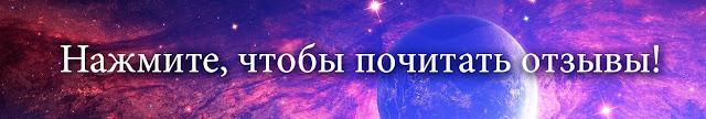 http://www.vedicwoman.ru/p/blog-page.html
