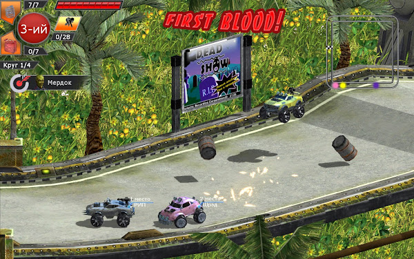 Motor Rock (2013) Full PC Game Mediafire Resumable Download Links