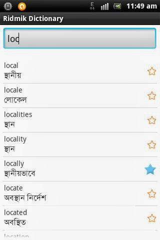 Download Dictionary For Java Phone