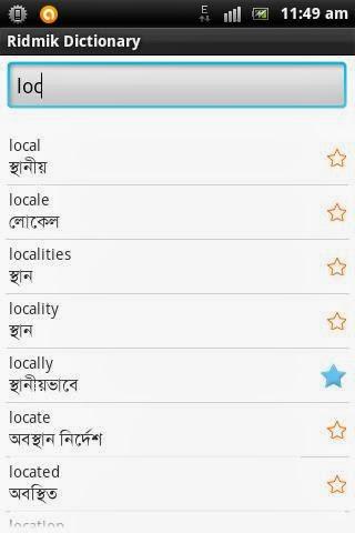 Jar Dictionary Download